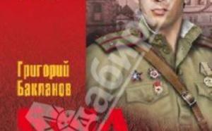 24 au 26 avril : Journées du film Russe à Ajaccio